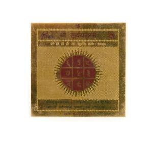 Talisman-Amuleto-de-la-Suerte-Proteccion-Sri-Surya-Yantra-India-7812