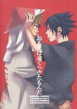 NARUTO Yaoi Doujinshi Itachi x Sasuke,Kokoro-no-Yuki,Mutsuki,RARE,Comiket81