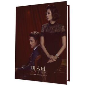 Details about Misty OST 2018 Korean JTBC TV Show K-Drama O S T  CD+PhotoBook+Post+Smart Ring