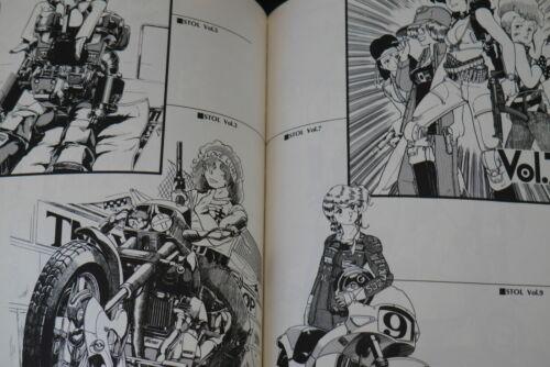 Fuse Box JAPAN Kenichi Sonoda manga