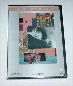 Carina-Lau-Ka-Ling-034-I-Am-Sorry-034-Lawrence-Ng-RARE-HK-1989-Drama-Joy-Sales-DVD