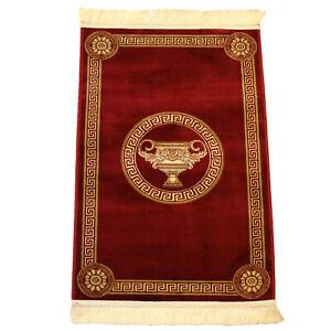 Exklusiver-Maeander-Medusa-Teppich-Rot-K-Seide-Meander-Carpet-Rug-versac