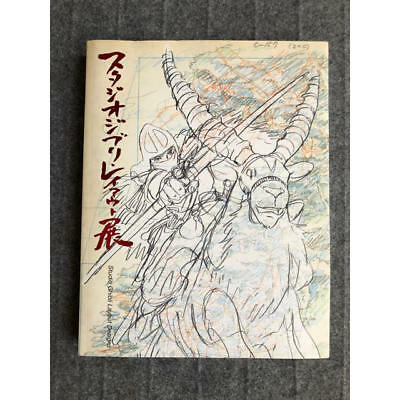 Japan Anime Book Studio Ghibli Layout Design Exhibition Hayao Miyazaki Art F//S
