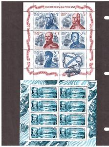 Russia-1991-1989-1987-4-Mini-sheet-MNH-OG
