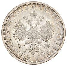 HMM - Rußland Alexander II. 1855-1881 Rubel 1878 - 161018026
