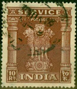 Inde-1950-10R-Rougeatre-Marron-SG0164-Tres-Bien-Utilise