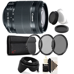 Canon-EF-S-18-55mm-f-3-5-5-6-IS-STM-Lens-with-Accessories-For-Canon-DSLR-Cameras
