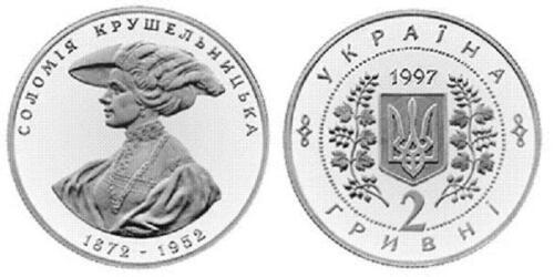 Ukraine Solomіya Krushelnitska Soprano Opera Lemberg-Zp 2 Hryvni 1997 aUNC