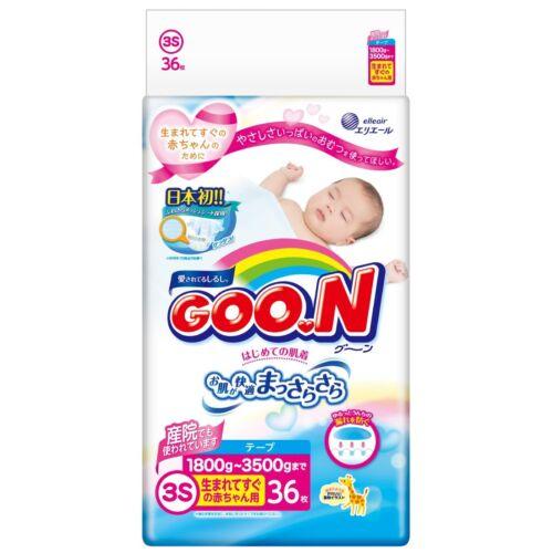 Smaller size 36 pieces for Goon first underwear newborn Baby Official