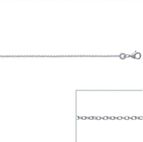 CHAINE Maille FORÇAT argento Neuf LARGEUR & LONGUEUR LONGUEUR LONGUEUR au CHOIX 1a623f