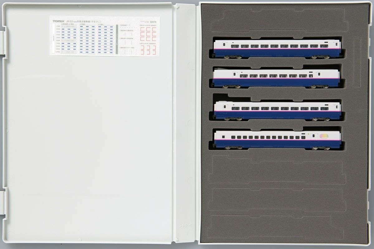 Tomix 92576 JR Series E2-1000 Tohoku Shinkansen Yamabiko 4 Cars Add-on  N scale