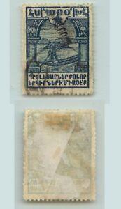 Armenia-1922-SC-323-used-e2070