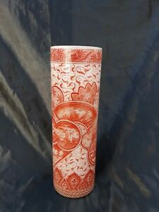 Vase Verre Opaline Decor Chinoisant Oiseaux Feuillages Stylisés D'époque 19ème Mzhb7scq-10121026-960705691