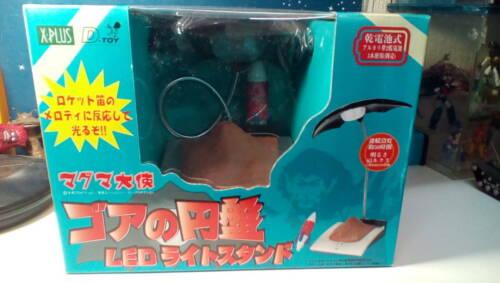 Magma Ambassador Gore Disc Led Light Stand Figure X-PLUS