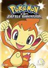 Pokemon Diamond Pearl Dimension V1 - DVD Region 1