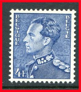 Belgium Postage Stamp Scott 305a Mint B1056 Ebay