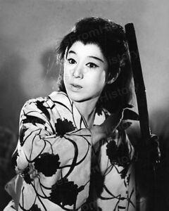 Yoko Matsuyama