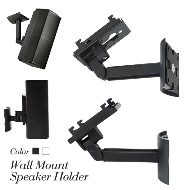 Wall Mount Speaker Holder Stand Bracket Heavy Universal Steel For BOSE  UB-20II