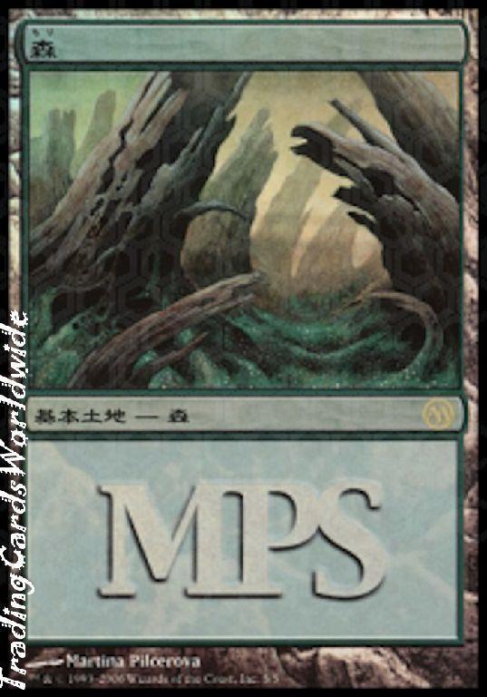Forest Version 5      Foil    NM    Premiere Shop Promos    jap.    Magic cb6709