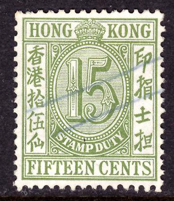 Hong Kong Revenue 109 15c Stamp Duty 1917 Used Ebay
