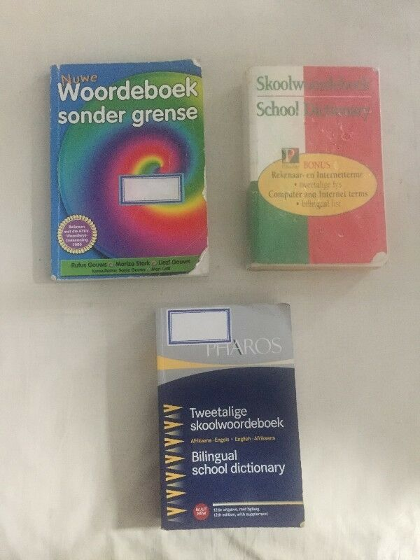 Afrikaans Dictionaries