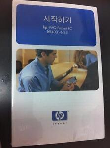 hp ipaq pocket pc h5400 manual and cd s set ebay rh ebay com hp ipaq pocket pc manual hp ipaq pocket pc manual