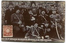 "1904/05 Russia Japan War in Manchuria,""Meeting of Generals"",real photo RRR!"