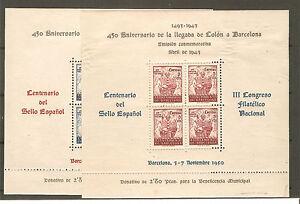 1945-AY-DE-BARCELONA-EDIFIL-N-NE-33-34-NUEVAS