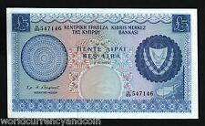 CYPRUS 5 POUNDS P44C 1974 EURO BIRD UNC MAP RARE DATE CURRENCY MONEY BANK NOTE