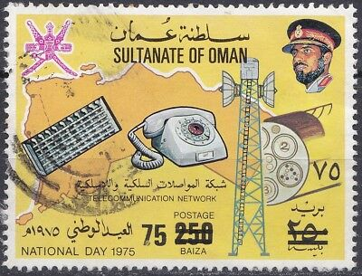 1978 Issue Vfu Can Be Repeatedly Remolded. Surcharge 75b On 250b Dedicated Oman Sg214 National Day 1975