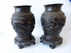 Paire De Vases Chinois Aux Phoenix- Bronze- époque XIX ème Iknvq8wX-07210329-709154681