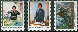 VR China 1973 Nr.1132 - 1134 ** N63 - N65 MNH postfrisch Frauentag Michel 80 €