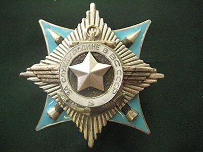 Soviet Russian Order for Service to the Homeland in Armed Forces of the USSR 2nd