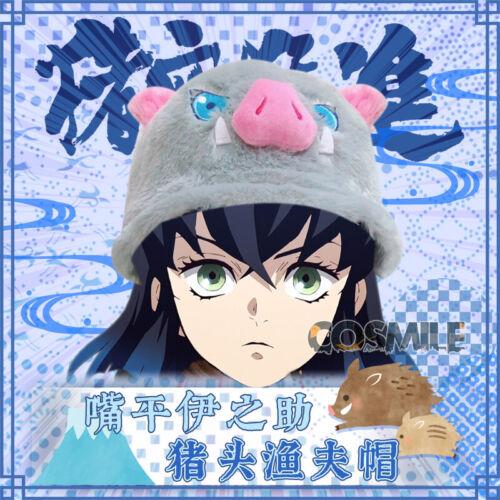 Demon Slayer Kimetsu no Yaiba Hashibira Inosuke Cosplay Pig Head Plush Hat Cap