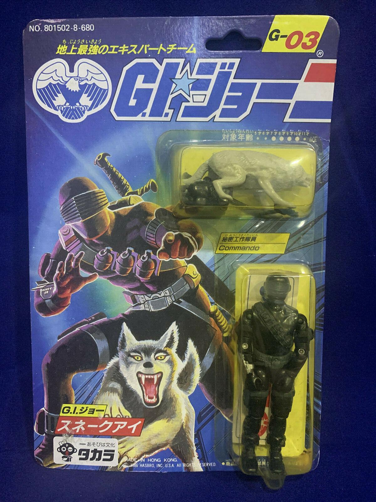 Takara Japan Vintage 1986 G03 GI G.I Joe 3  3 4 Snake Eyes Comhommedo + Timberwolf  contre authentique