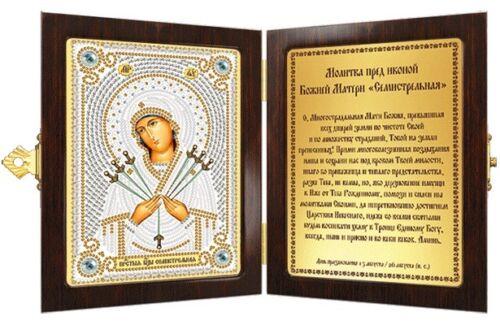 Icono Stick imagen bordar perlas Dios Madre de los 7 dolor 7x10 cm Stick envase