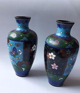 Petite Paire De Vase Emaux Cloisonne Asiatique Xix Eme Peu Etre Xx Eme V4pfhnxe-10110808-197568131