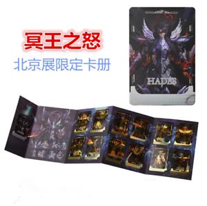 Ponctuel Saint Seiya Hades Carte Flash 30th Anniversaire Chronicle Carte Collection-afficher Le Titre D'origine