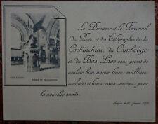 poste et télégraphe indochine invitation 1898 Laos Cambodge Cochinchine