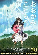 Wolf Children Japanese Anime Chirashi Mini Ad-Flyer Poster 2012 B