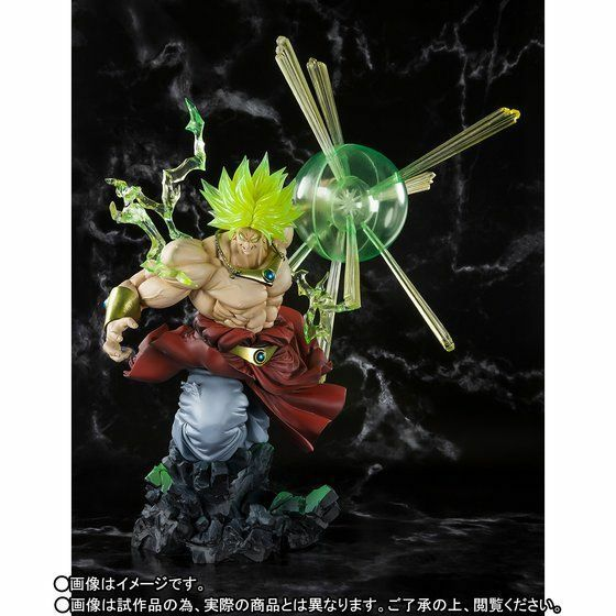 Figuarts ZERO Dragonball Z Super Saiyan Broly The Burning Battle Japan version