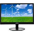 Philips 221s6lcb 22 Inch Professional Monitor | Delivery