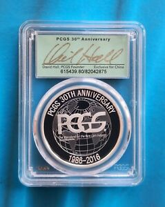 1986-2016 PCGS 30th Anniversary Medal Signed by DAVID HALL Exclusive for China