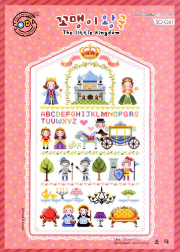 "/""TheLittle Kingdom/"" cross stitch pattern leaflet Big Chart SODA  SO-G61"