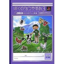 Boku no Natsuyasumi 3 - Kitaguni Hen - official guide book / PS