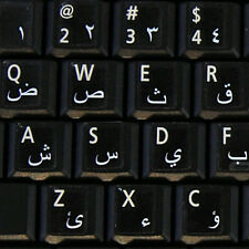 HQRP Pegatina blanca árabe transparente para teclado de ordenador portátil