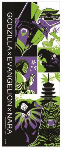 Evangelion Tenugui Japanese Hand Towel Nara Limited New Godzilla vs