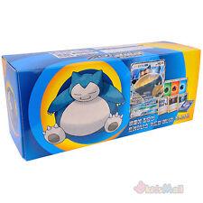 Pokemon Trading Card Game TCG Sun & Moon Booster Packs Snorlax GX Box Set Korean