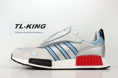 low cost 083c3 8ed5c Adidas Originals Micropacer X R1 NMD Boost Never Made Pack G26778 GN | eBay
