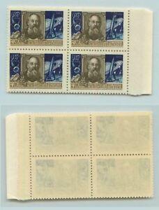 La-Russie-URSS-1957-SC-1991-Comme-neuf-Bloc-de-4-f4389